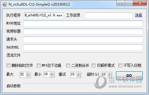 N_m3u8DL-CLI
