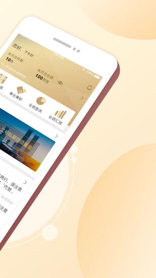 金牡丹Pro V3.0 安卓版截图2