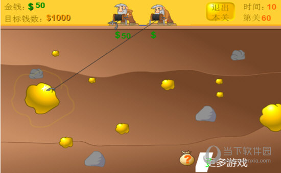 双人版黄金矿工游戏