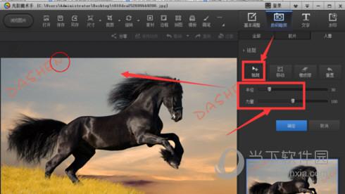 光影魔术手怎么去除图片上的水印
