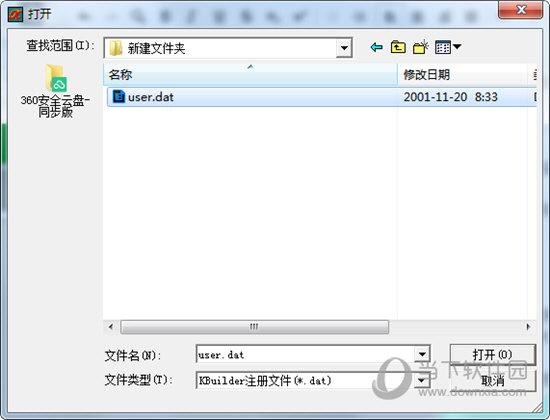 小灰熊3.4破解版