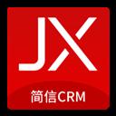 简信CRM V3.1.5 安卓版