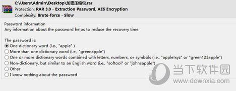 Passware Kit Enterprise汉化版