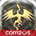 艾诺迪亚3完美修改版 V1.4.5 无限金币版