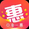 日淘一惠 V1.0.4 安卓版