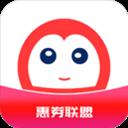 惠券联盟 V2.3.9 iPhone版