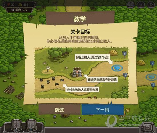 皇家守卫军起源中文无敌版