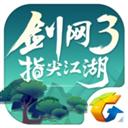 剑网3指尖江湖 V1.3.1 苹果版