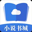 掌中小说书城 V1.6.2 安卓版