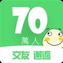 海归协会 V4.7.5 安卓版