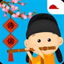 阳阳节奏诗词 V2.5.1.82 安卓版