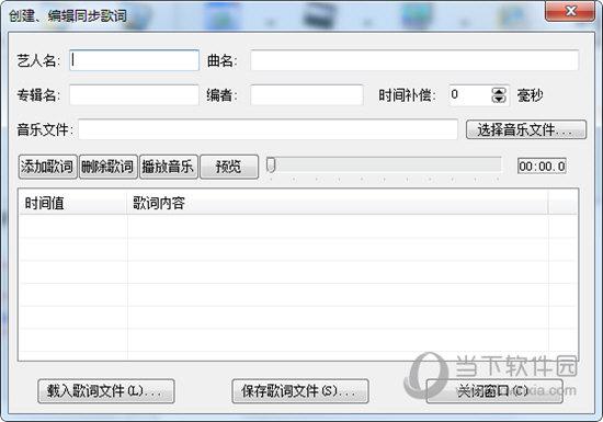 友锋电子相册制作软件