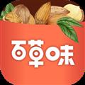 百草味 V2.3.0 安卓版