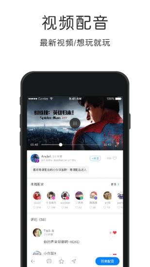 粤语速成 V4.4.7 安卓版截图2