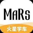 火星学车 V1.6.5 安卓版