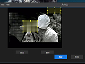 视频编辑王怎么对视频打马赛克 添加马赛克几步就搞定