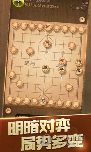 天天象棋下载