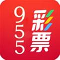 955彩票下载安装 V1.0.1 安卓版