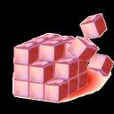 RegOwnershipEx(注册表所有权工具) V1.2 官方版
