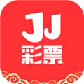 JJ彩票APP V1.0.7 安卓手机版