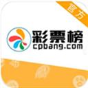 彩票榜APP下载 V1.0 安卓官方版