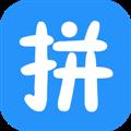拼游 V3.3.3 苹果版