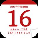 手机老皇历 V1.0.103 安卓版