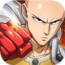 一拳超人最强之男无限钻石版 V1.1.2 安卓版