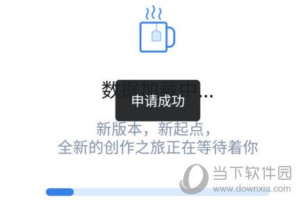 QQ阅读器电脑版