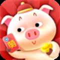 萌猪秀 V1.2.9 安卓版