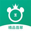 大熊翡翠 V2.1.0 安卓版