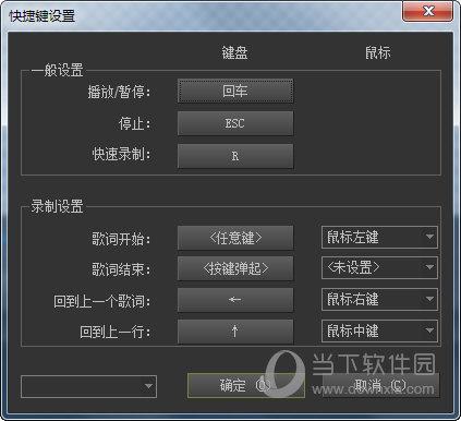 傻丫头字幕精灵2.3.8完美破解版