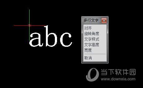 字体样式的设置