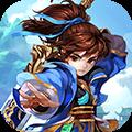 仙剑奇侠传超V版 V1.0.4 苹果版