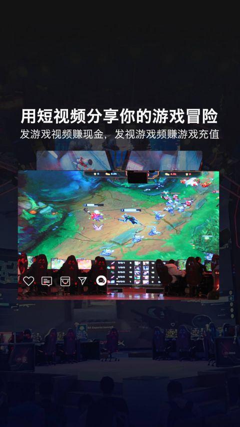 创造玩家 V47 安卓版截图3