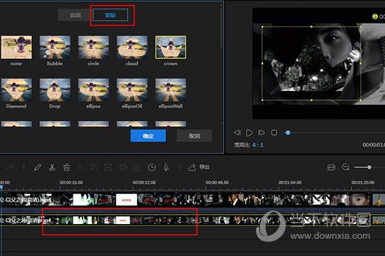 选择适合整体视频风格的样式