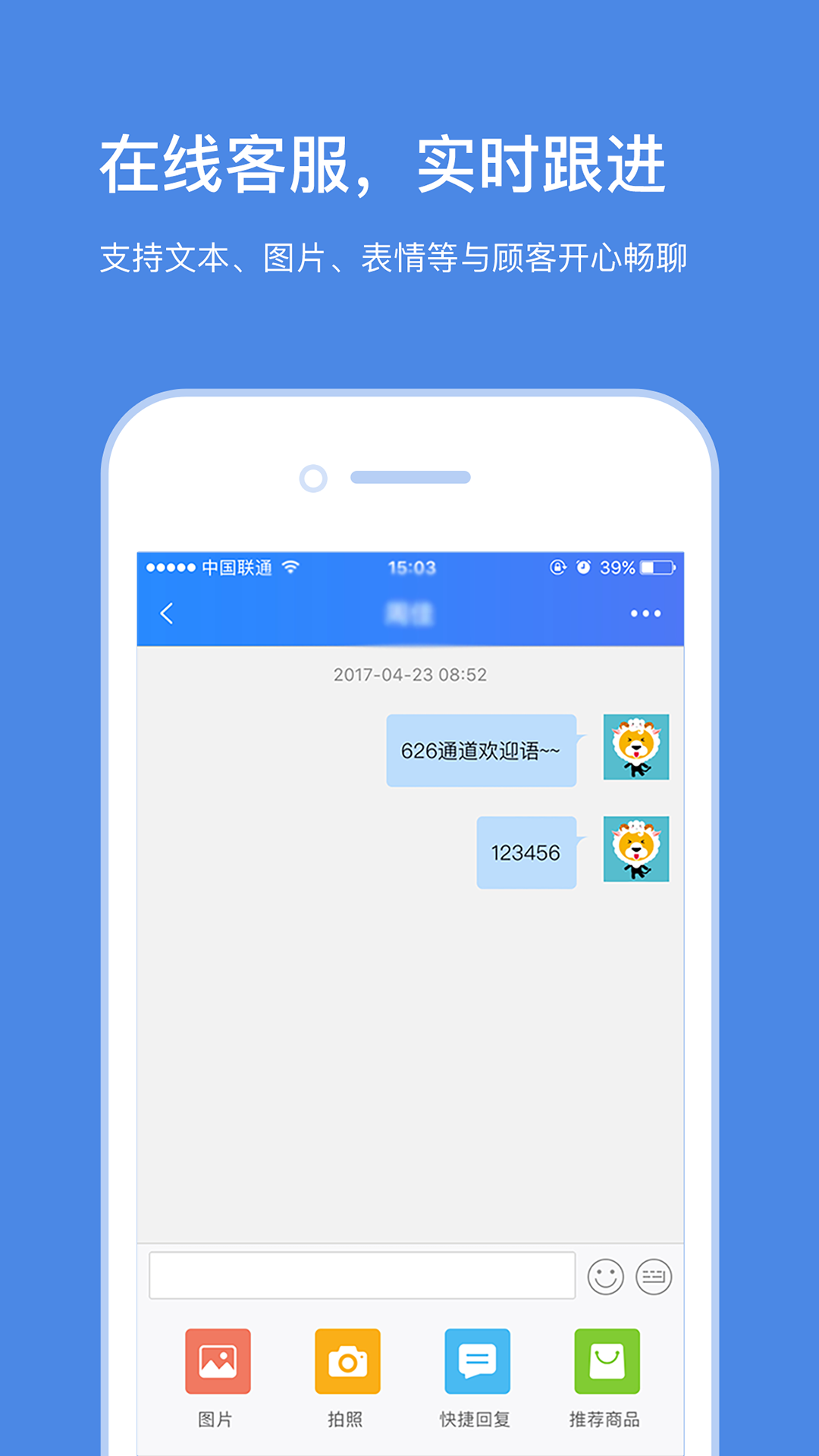 苏宁云台助手手机版|云台助手 V5.1.4 安卓版 下载图 3