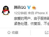 QQ名片点赞数量与实际不符怎么办 被清零怎么回事