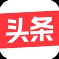 今日头条手机版 V7.9.4 安卓最新版
