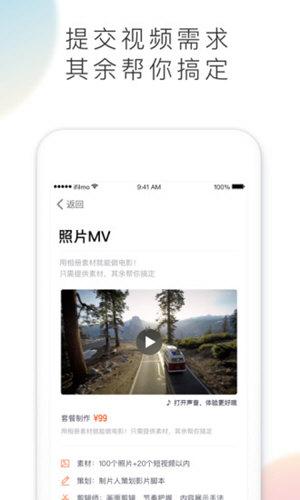 爱影 V4.5.1 安卓版截图3
