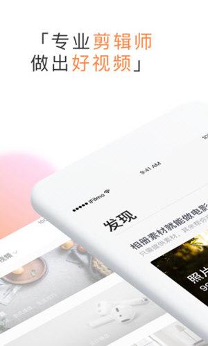 爱影 V4.5.1 安卓版截图1