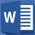 Microsoft Word 2017 官方完整版