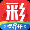 天天爱彩票手机版 V2.1.3 APP官方安卓版