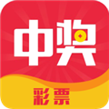 中奖彩票手机版 V2.1 安卓版