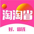 淘淘省 V1.1 安卓版