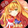 魔星战纪 V1.1.2 安卓版