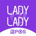 蕾蕾美颜店POS V1.1.4 安卓版