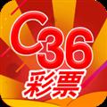 C36彩票软件 V1.1.0 安卓手机版