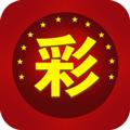 彩79彩票下载 V1.0 官方安卓版