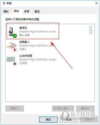 迅捷屏幕录制工具电脑版下载